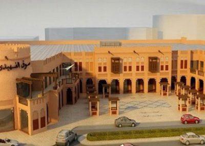 Aerofoam - Al Fahidi Market